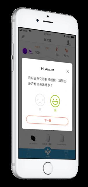 app-interface1_tw
