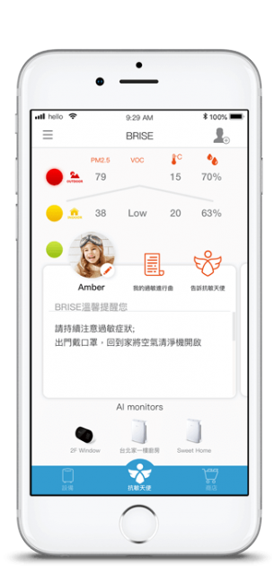 app-interface2_tw