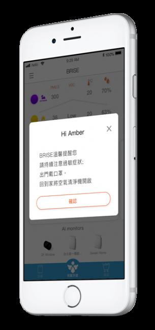 app-interface3_tw
